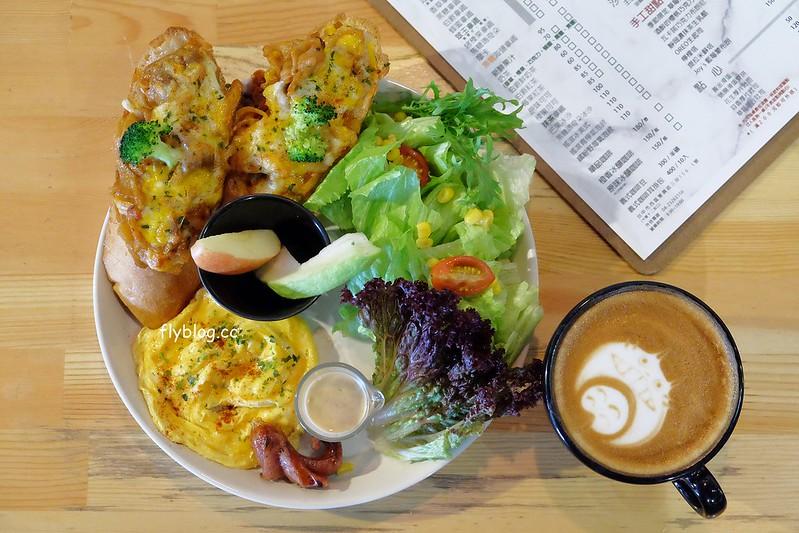 Cuppa Cafe.咖派咖啡┃台中西區美食推薦:早午餐的份量很澎派,每日手作甜點供應,還有隱藏版的可愛拉花 @飛天璇的口袋