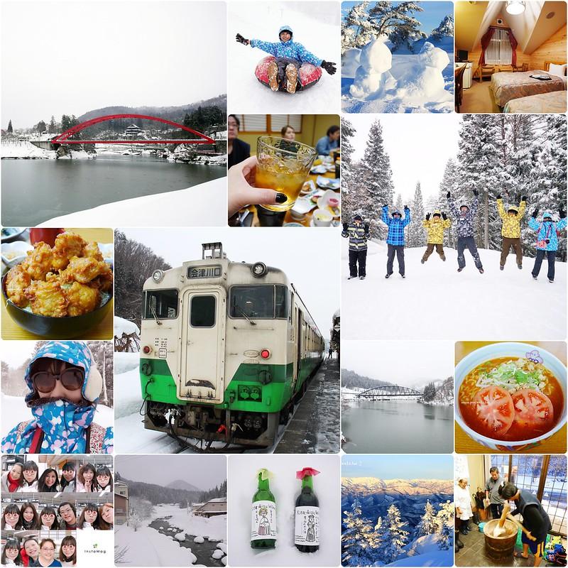 福島旅遊行程:冬季奧會津四天三夜行程懶人包,福島必玩景點、福島必吃美食推薦(+從成田機場到福島的交通方式) @飛天璇的口袋