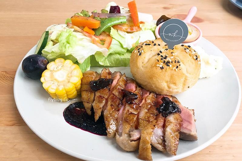 Next Kitchen┃台中南屯美食:路上巧遇的優質餐廳,早午餐價格偏高,但是餐點好吃用心有質感 @飛天璇的口袋
