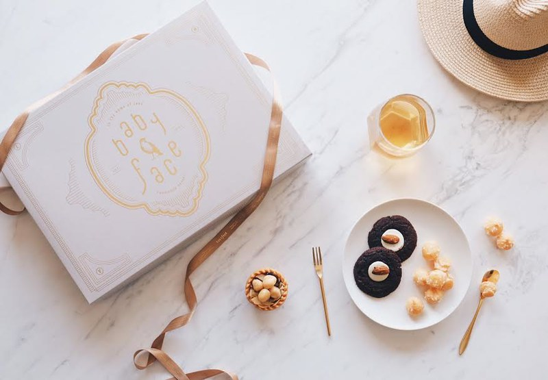 Babyface手工烘焙┃台中喜餅推薦:2017年最新款上市,客製化的手工喜餅,打造專屬的幸福,還有彌月禮盒新上市 @飛天璇的口袋