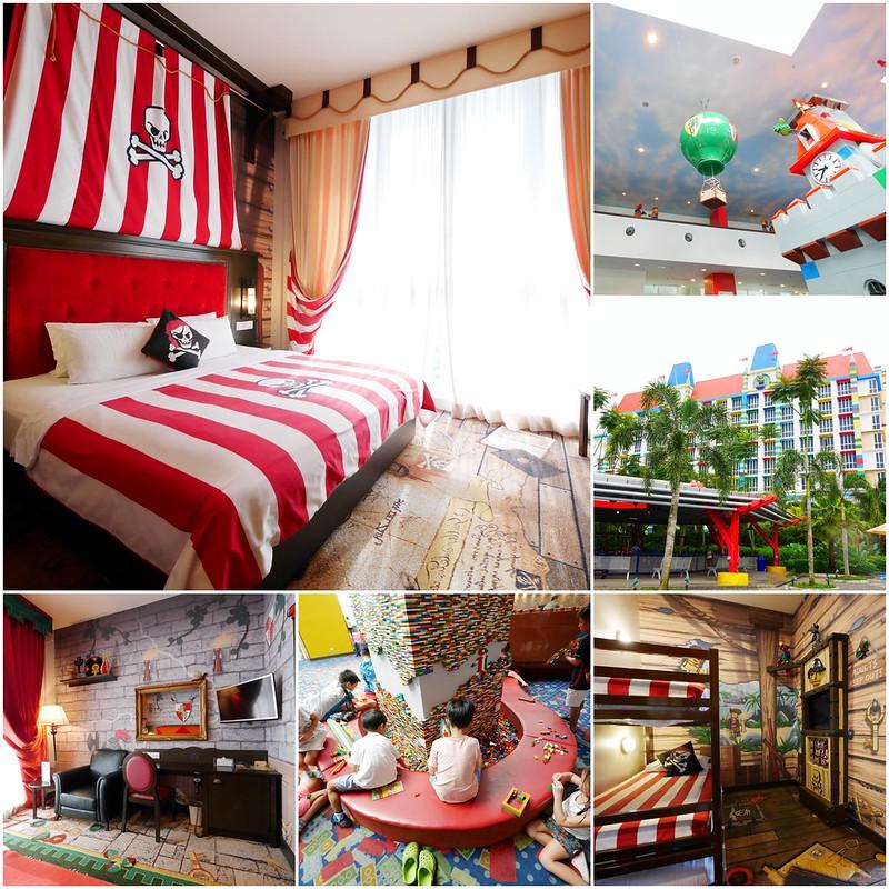 馬來西亞新山四天三夜┃樂高樂園飯店 Legoland Hotel:讓小孩子玩到瘋的新山樂高酒店,有不同的主題套房適合全家入住 @飛天璇的口袋