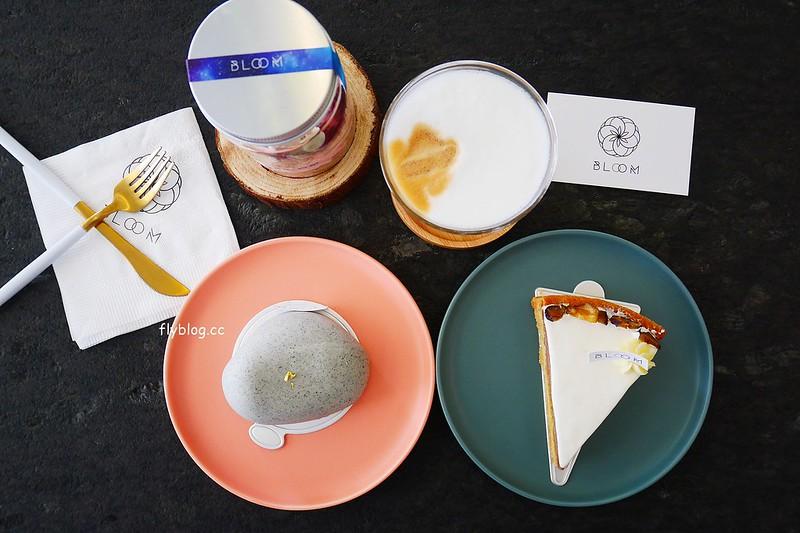 BLOOM DESSERT BAR法式甜點┃員林美食推薦:員林也有米其林3星級的法式甜點,甜點價格偏高但口味表現不俗 @飛天璇的口袋