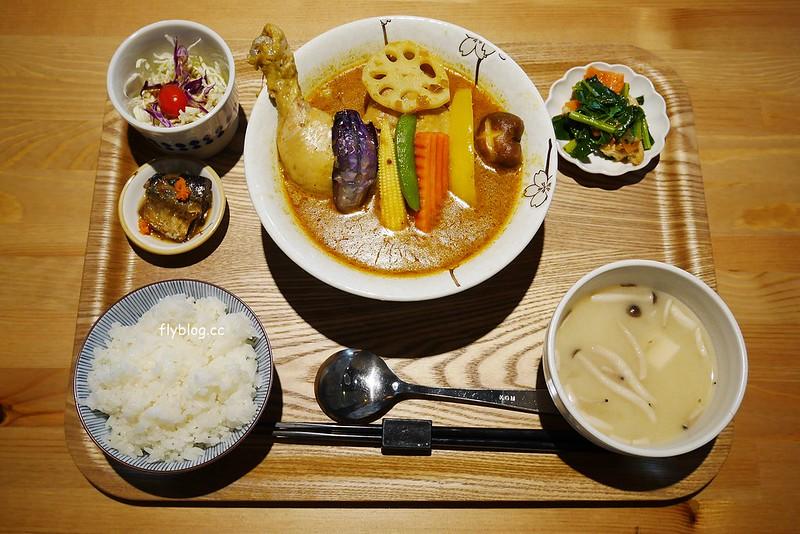 丰富食堂 Home Foodie┃員林美食推薦:充滿無印良品風的餐廳,食材用心餐點美味,湯咖哩不會輸給在日本吃到的 @飛天璇的口袋