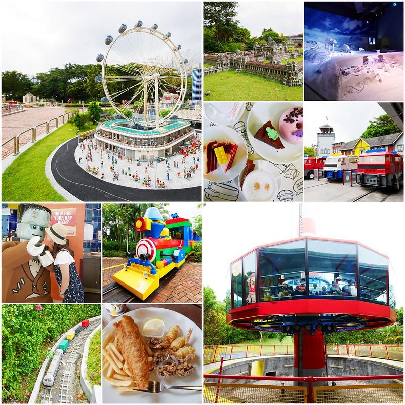 馬來西亞新山四天三夜┃樂高樂園(樂高水上樂園):全球最大的樂高水上樂園,最歡樂的親子渡假勝地 @飛天璇的口袋