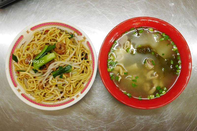 【馬來西亞】吉隆坡.愛情魔法水上屋 Day1 @飛天璇的口袋