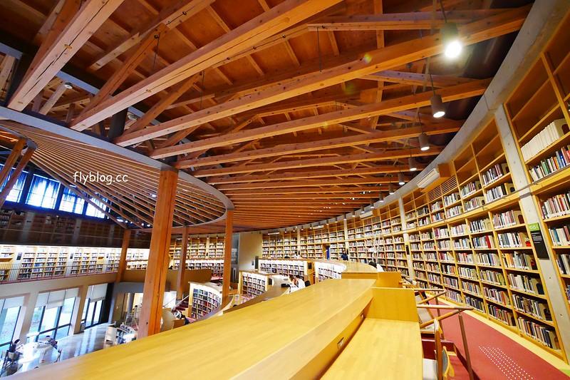 日本東北┃秋田旅遊景點:日本最美的圖書館之稱,國際教養大學中嶋紀念圖書館,365天24小時都不打烊 @飛天璇的口袋