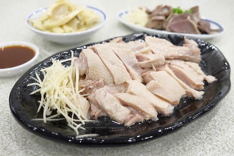 巫董鵝肉┃台中北屯:鵝房宮最新力作,把黃昏市場美食端上桌,各種台灣人最愛的平民小菜都吃的到 @飛天璇的口袋