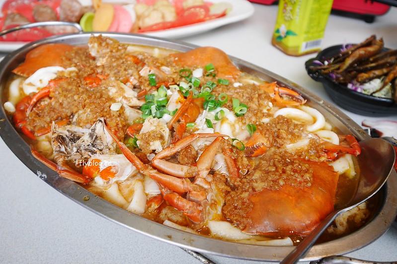 豆腐岬17海鮮餐廳┃宜蘭蘇澳:當地人也推薦的南方澳海鮮餐廳,食材新鮮價格實在,多人可以點桌菜更划算 @飛天璇的口袋
