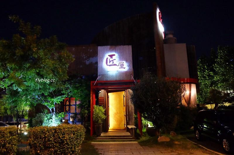 匠屋燒肉.SHOYA:老字號的日式燒烤店,吃的是食材的原味與誠意,環境和服務也很不錯 @飛天璇的口袋