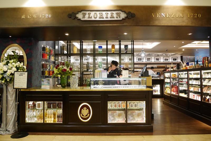 福里安花神咖啡館.Caffé Florian┃台中西屯:世界最美的咖啡館,台中新光三越百貨2樓 @飛天璇的口袋