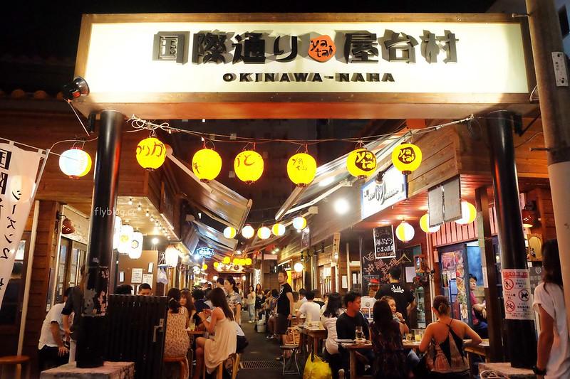 國際通屋台村┃沖繩美食:超過20家居酒屋任你選擇,在沖繩也可以體驗在地路邊喝酒文化 @飛天璇的口袋