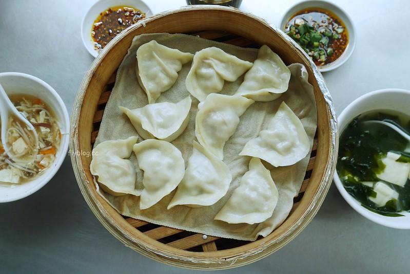 周記蒸餃:陪我從小到大的經典美食,在地超過30年的好味道 @飛天璇的口袋