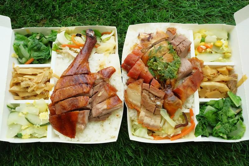 香港吉仕燒臘滷水┃台中北屯:北平路超人氣燒臘便當店,四寶飯和雞腿賣相好威 @飛天璇的口袋