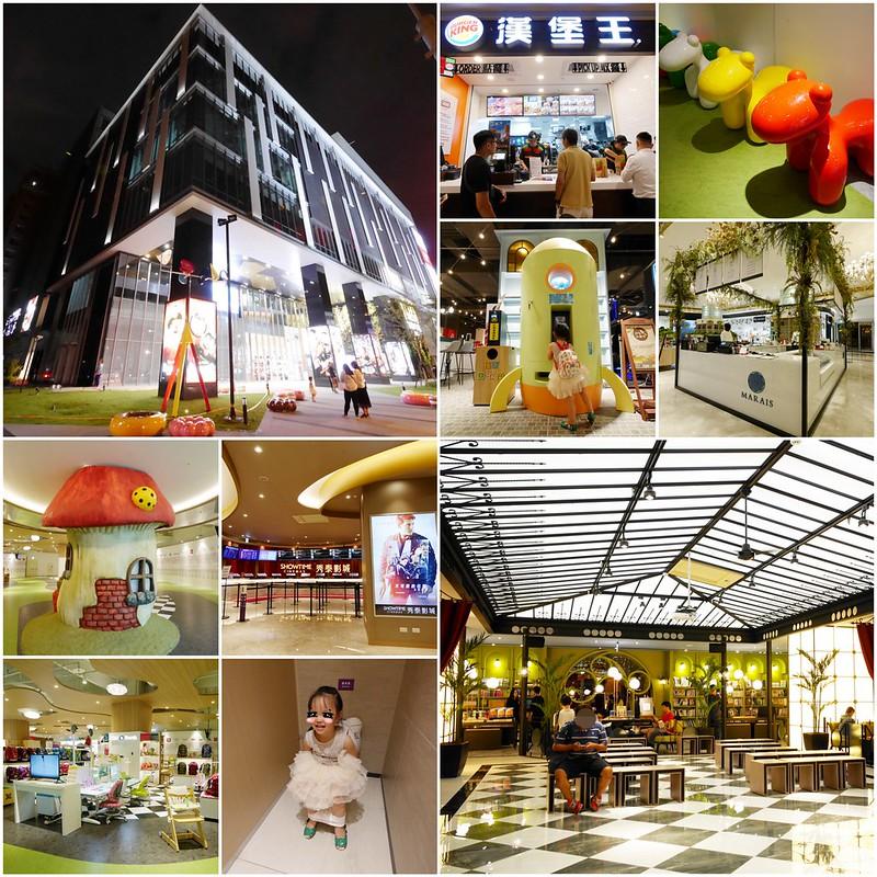 秀泰影城台中文心店┃台中南屯:中台灣第一個結合影城、親子藝文書房與異國美食餐廳的大型複合式商場 @飛天璇的口袋