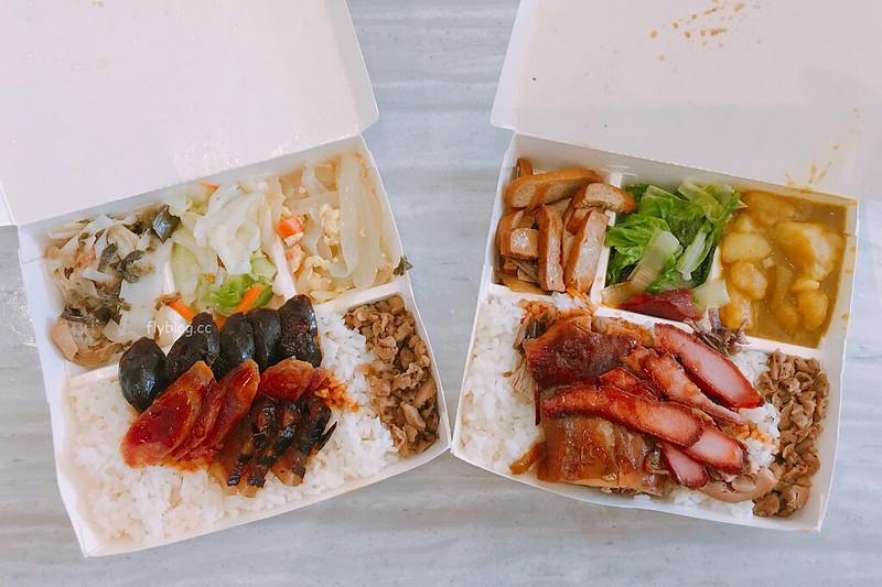 香港肥羅燒臘餐館┃台中東勢:好友推薦的東勢懷念美食,烤鴨需要事先預約才吃的到 @飛天璇的口袋