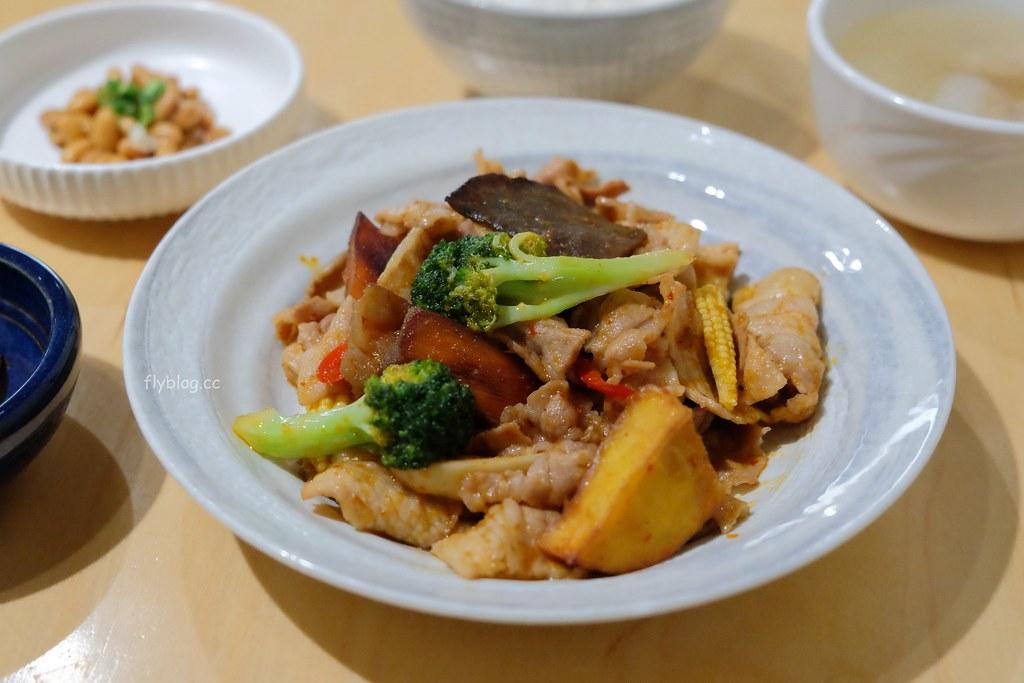 好菜 Küisine┃台中西區:模範街一個人也可以吃的家常料理,想念媽媽的味道可以來回味一下 @飛天璇的口袋