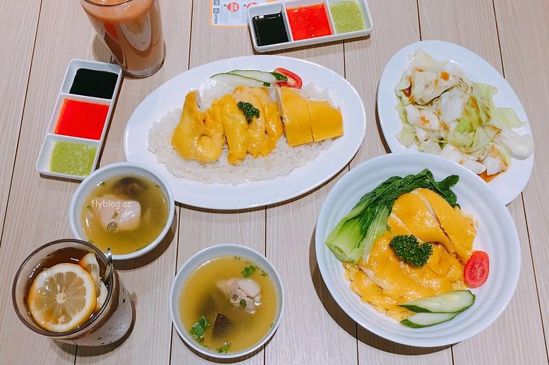 瑞記海南雞飯┃台中西屯:從新加坡來的知名海南雞飯,餐點OK價格偏貴了些 @飛天璇的口袋