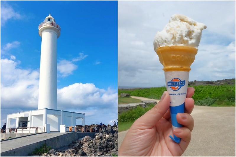 殘波岬燈塔┃沖繩景點:沖繩本島最西邊的夕陽美景,綿延2公里的天然斷崖,品嚐著名的Blue Seal冰淇淋 @飛天璇的口袋