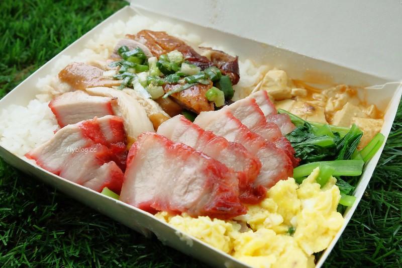 香港鍋巴港式燒臘快餐:香港人開的燒臘店,北平路小吃美食推薦 @飛天璇的口袋