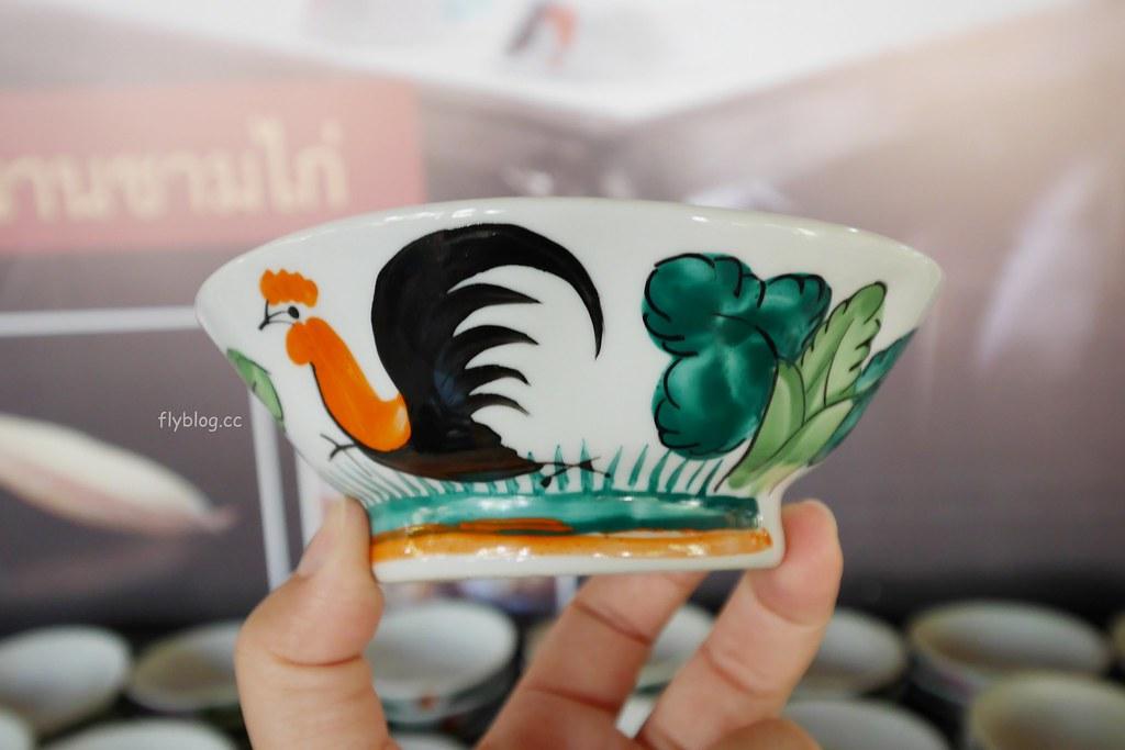 塔那磨里陶瓷博物館┃泰國南邦:周星馳電影中御用的公雞碗,南邦手作DIY景點推薦 @飛天璇的口袋