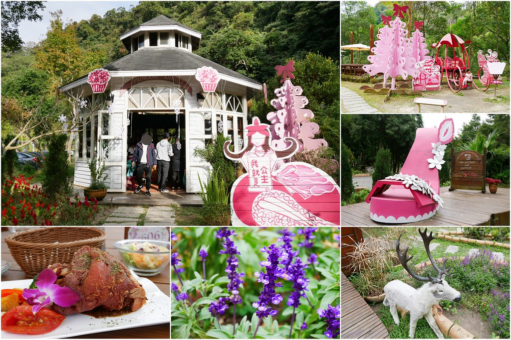 安妮公主花園:新社浪漫的粉紅景觀餐廳,親子、情侶假日休閒的好去處 @飛天璇的口袋