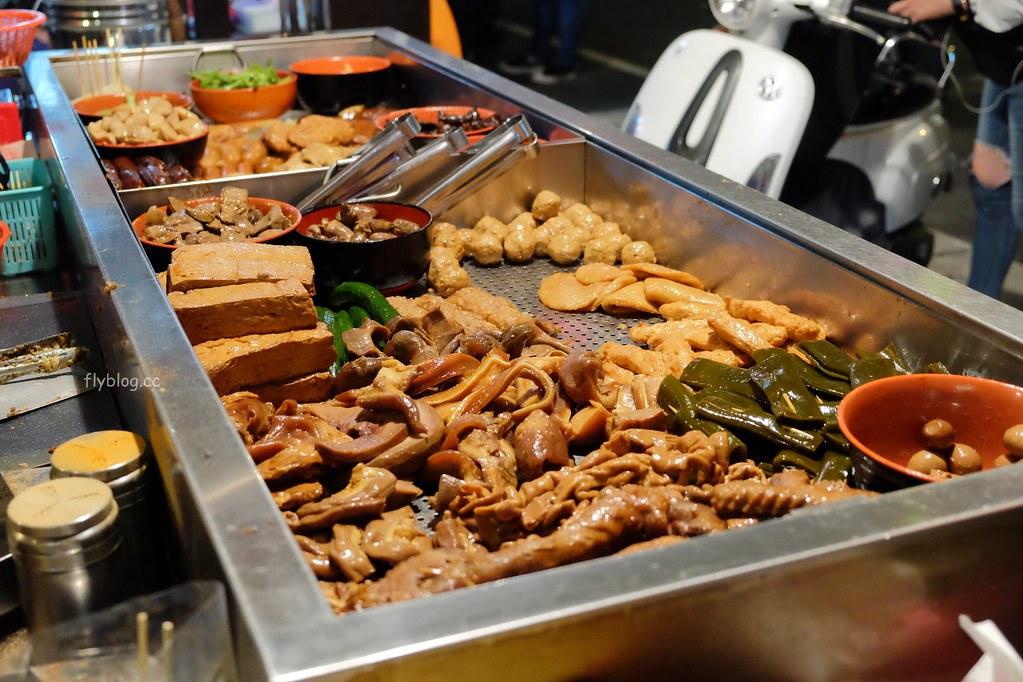 黃金滷味┃台中南區:好吃清爽又入味的滷味,忠孝夜市人氣小吃美食推薦 @飛天璇的口袋