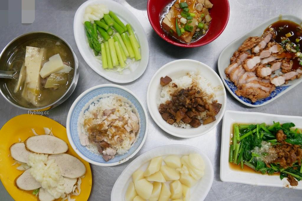 阿霞火雞肉飯┃嘉義美食:文化路夜市上的宵夜美食,餐點選擇性多而且好吃又合理 @飛天璇的口袋