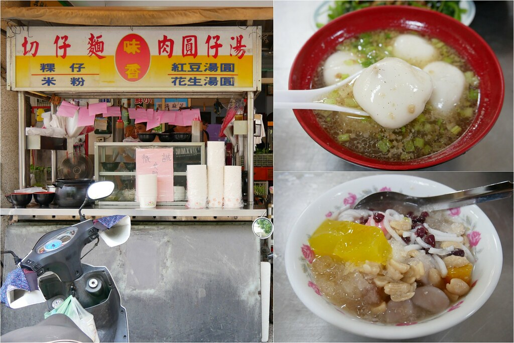 味香鮮肉湯圓x古早味三種冰:在地20幾年傳統麵店,還有湯圓和古早味剉冰,第五市場超人氣小吃美食 @飛天璇的口袋