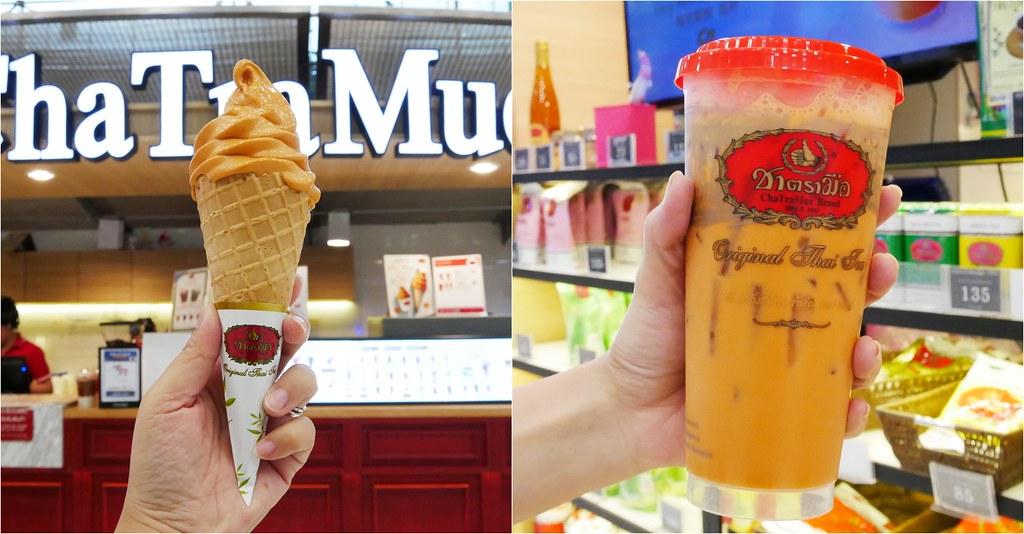 泰國必喝!手標奶茶.ChaTraMue:擁有70年歷史的泰式奶茶專賣店,還有門市限定泰奶霜淇淋,女生最愛茶玫瑰系列 @飛天璇的口袋