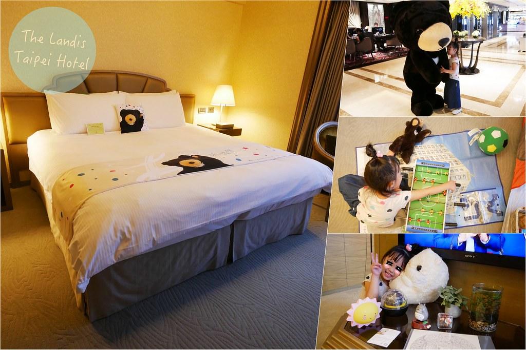 台北亞都麗緻大飯店:迎接瘋狂暑假季,親子套房還有可愛的帳篷、點心籃、過夜包 @飛天璇的口袋