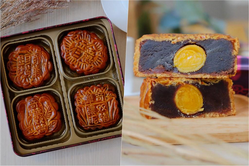 奇華餅家:2019中秋月餅推薦~擁有80年歷史的老字號餅店,尊榮的至尊月餅送禮自用兩相宜 @飛天璇的口袋
