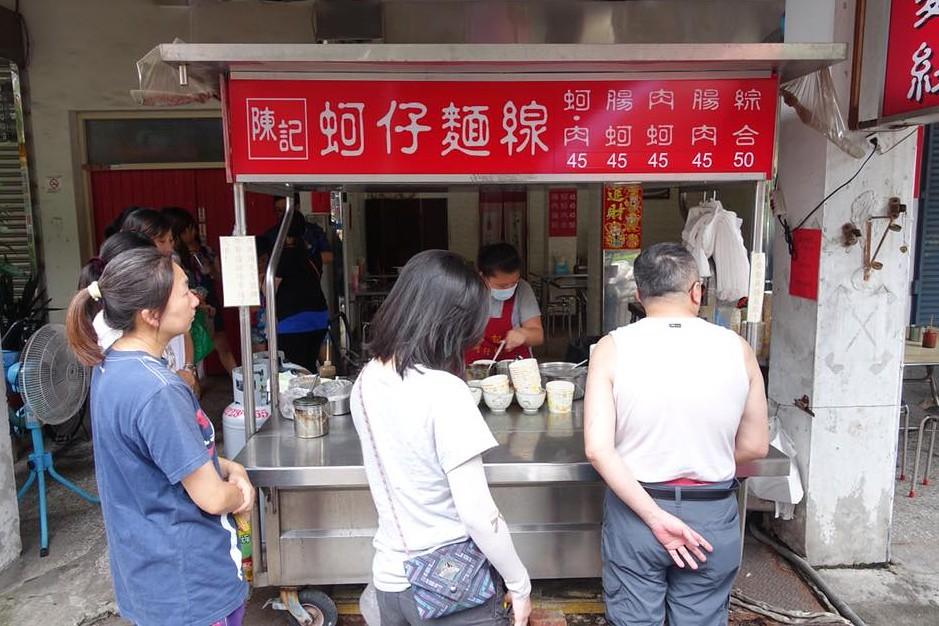 陳記蚵仔麵線:在地營業超過30年,第五市場超人氣排隊美食 @飛天璇的口袋