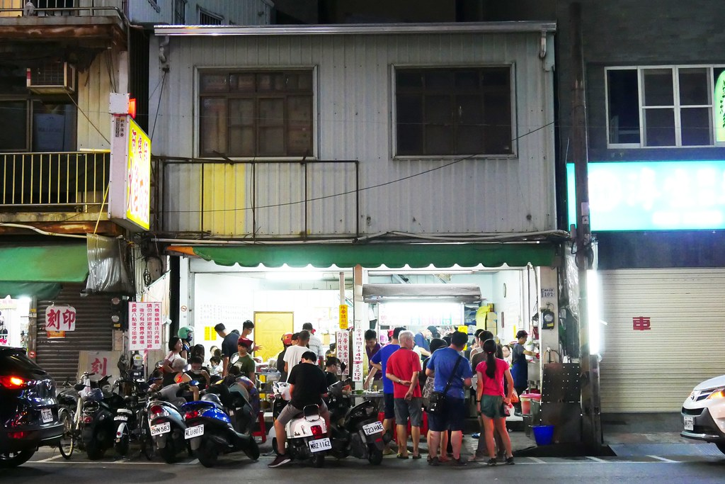 【嘉義美食】嘉義火雞肉飯:嘉義12家火雞肉飯推薦◉附店家營業資訊◉ @飛天璇的口袋