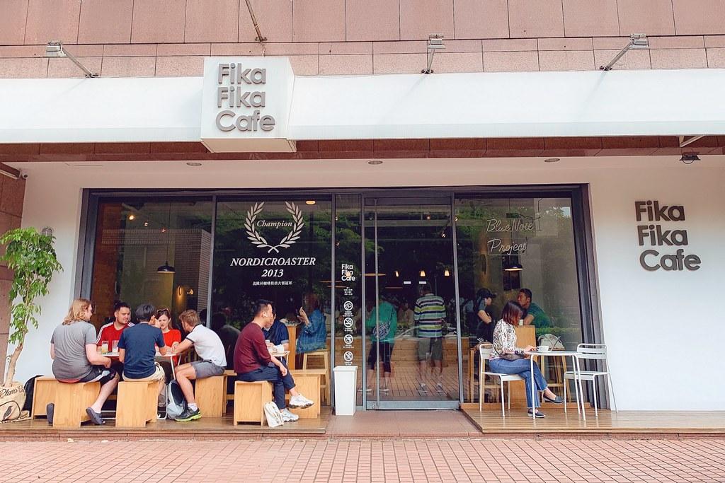 Fika Fika Cafe:享受一杯冠軍咖啡的美好時光,純白極簡的北歐風情,早午餐也推薦哦! @飛天璇的口袋