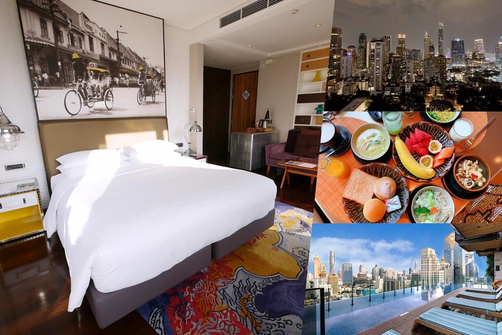 曼谷英迪格飯店.Hotel Indigo Bangkok┃曼谷住宿:無邊際游泳池x浪漫星空酒吧x主廚創意餐點 @飛天璇的口袋
