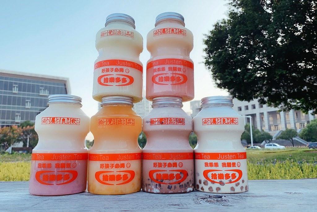 台中珍奶節第一名~拾覺輕飲:台中獨特飲品店,多多登大人新上市,每日限量100瓶! @飛天璇的口袋