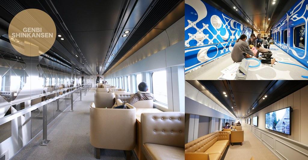 現美新幹線 GENBI SHINKANSEN:越後湯澤~新瀉 世界最快速的藝術鑑賞列車! @飛天璇的口袋