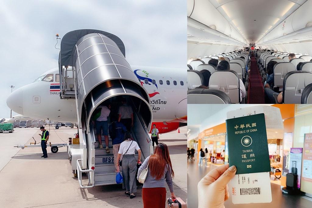 台中-曼谷直飛!泰越捷航空初體驗:台中到曼谷來回機票$3522元起 @飛天璇的口袋