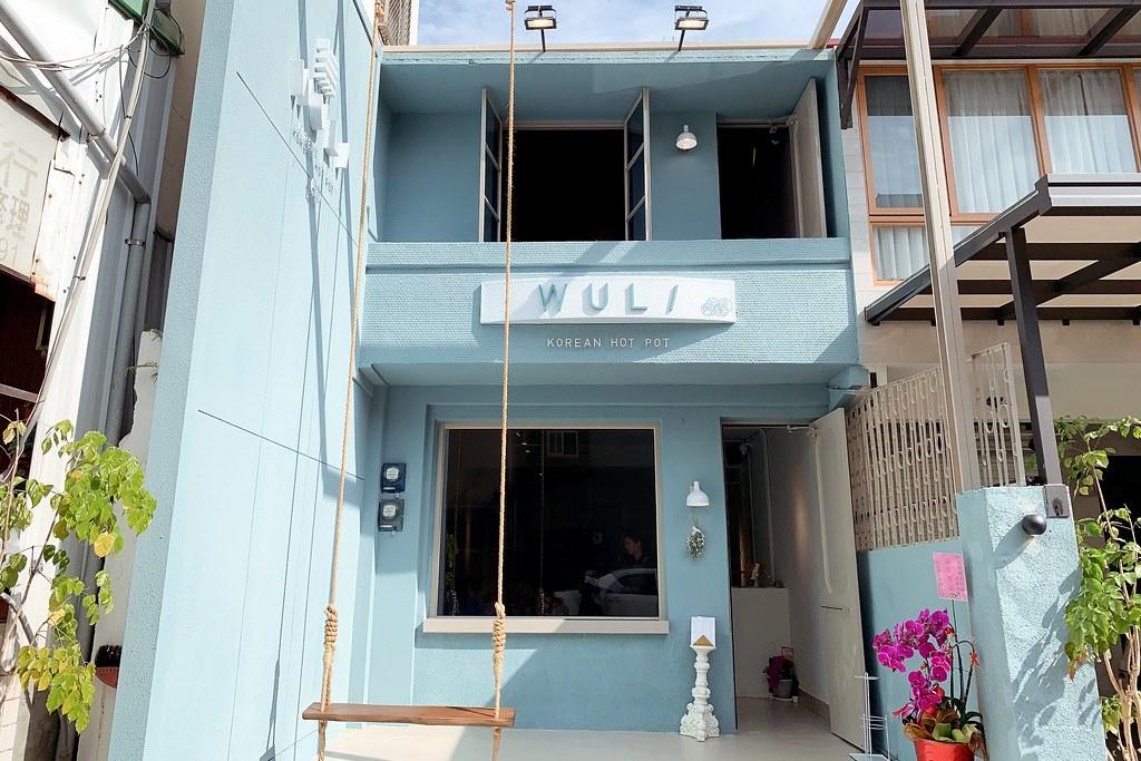 無理 Wuli:網美系韓式鍋物餐廳,夢幻的Tiffany藍設計,還有可愛的盪秋千 @飛天璇的口袋