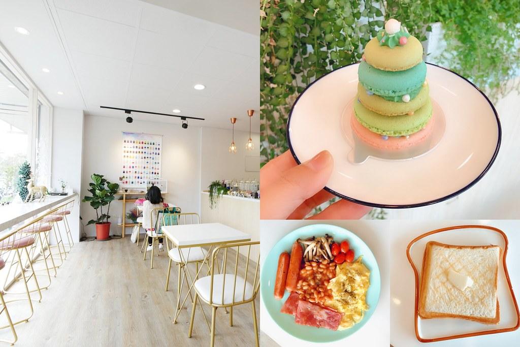 Cat i Cake:漂亮又時尚的用餐空間,提供英式早午餐和手作甜點飲料 @飛天璇的口袋