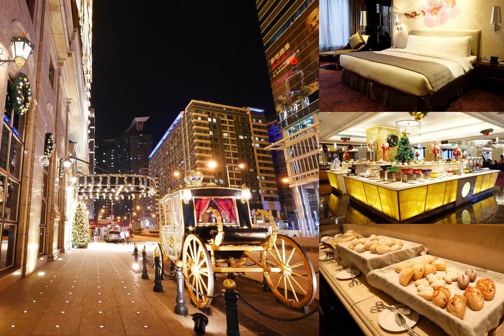英皇娛樂酒店:澳門半島飯店推薦,地理位置非常好,附近美食餐廳林立 @飛天璇的口袋