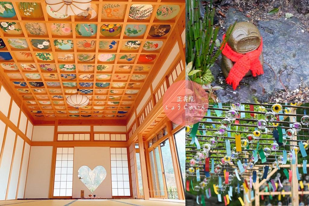 正壽院しょうじゅいん:充滿少女心的寺廟,可愛的幸福之窗,夏日限定浪漫風鈴季 @飛天璇的口袋