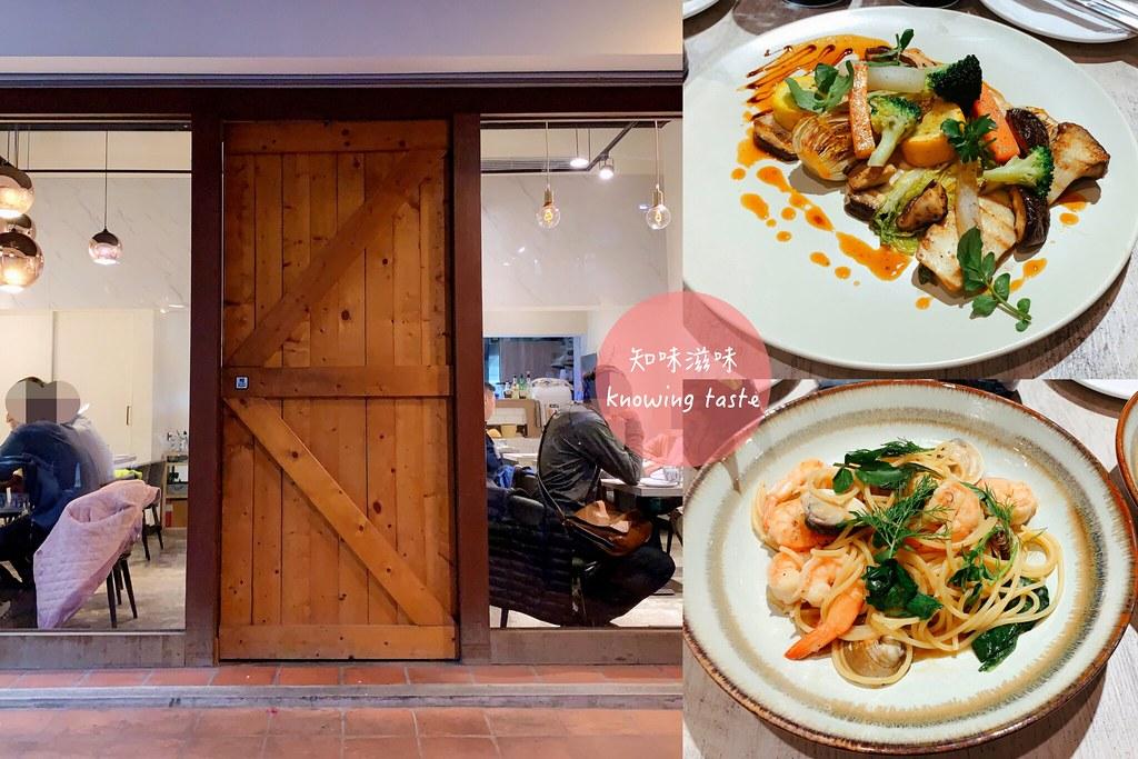 知味滋味:低調卻有質感的料理,傳承米其林餐廳的好手藝,Google評價4.8顆星 @飛天璇的口袋