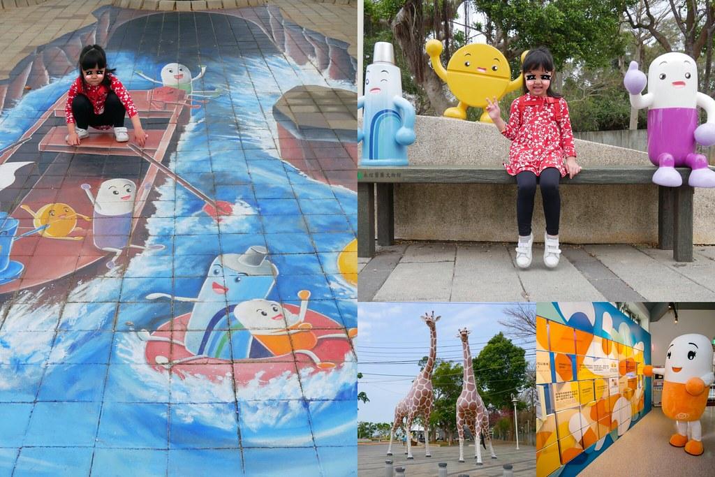 免門票!園區開放式空間,兒童遊戲區、3D立體彩繪、DIY體驗課程…永信醫藥文物館~假日踏青的好去處! @飛天璇的口袋