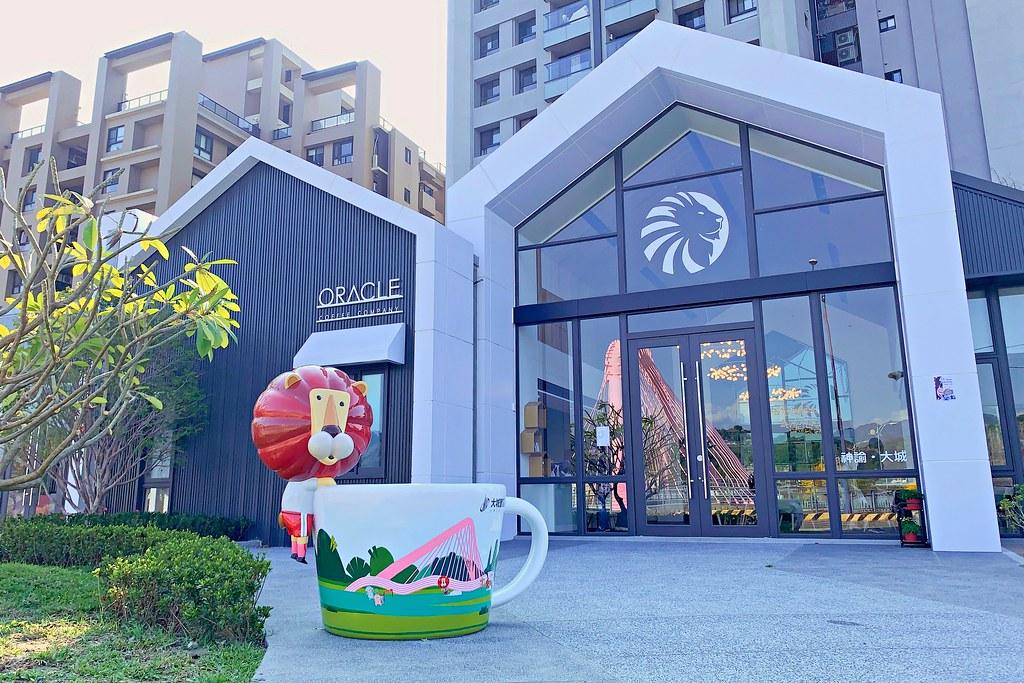 神諭咖啡:高雄來的超人氣咖啡館,就是咖啡拉花很厲害,台中大坑下午茶甜點 @飛天璇的口袋