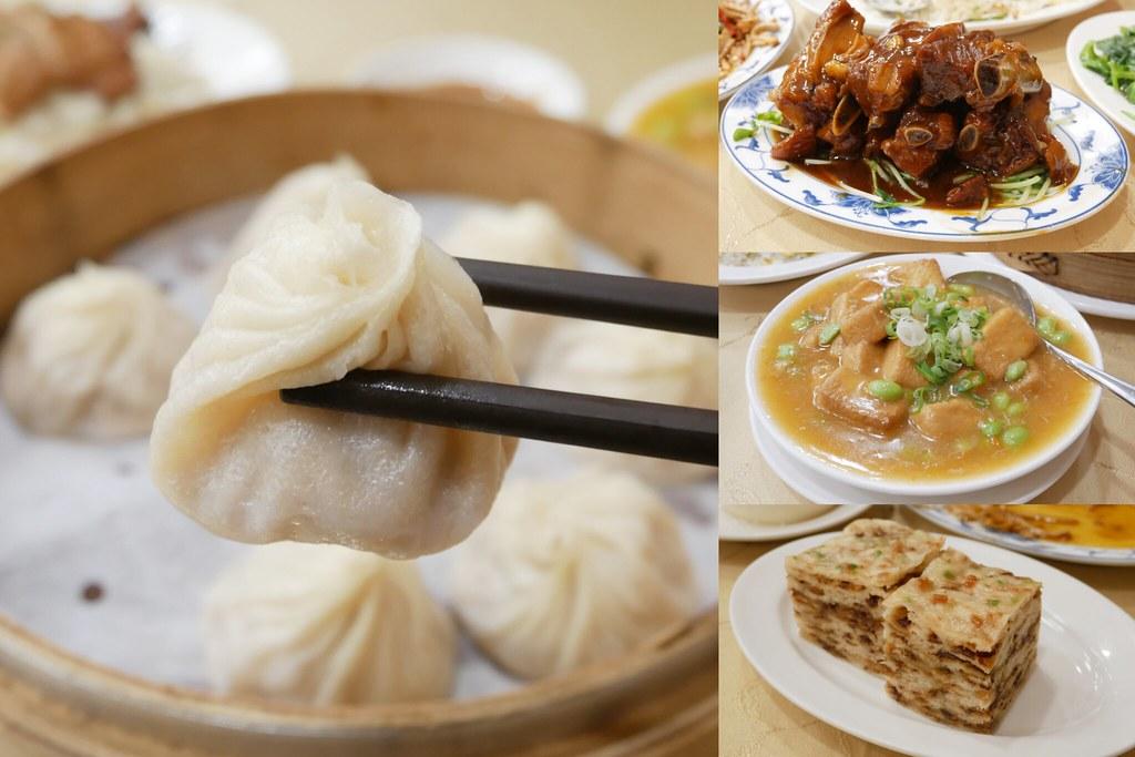 沁園春:走過70年歷史江浙料理,政商名流最愛的中餐廳,日本女星綾瀨遙也來朝聖 @飛天璇的口袋
