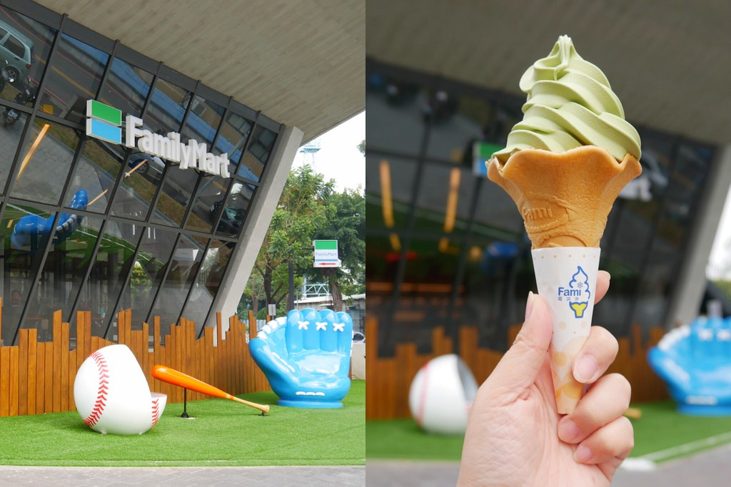 台中體育大學全家便利商店!以棒球為主題的全家便利商店,可愛又好拍,抹茶霜淇淋新上市~ @飛天璇的口袋