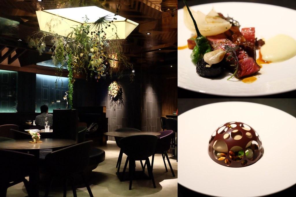 L'AROME 樂逢法式餐廳:紅點文旅B1~將台灣食材融入法式料理,傳承法國世紀名廚侯布雄的好手藝(已歇業) @飛天璇的口袋