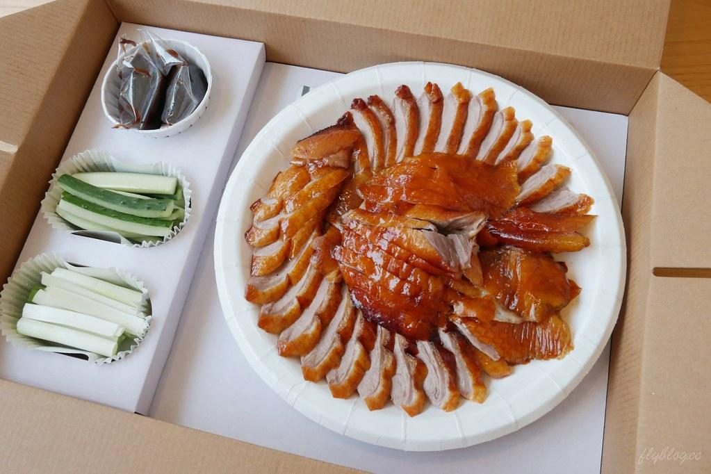 小鴨片:台中人氣外帶烤鴨店,鴨片館最新品牌,一鴨三吃隨意搭配 @飛天璇的口袋