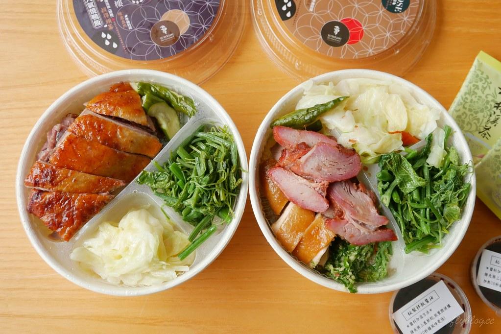 与玥樓頂級粵菜餐廳:外帶便當三種口味新上市,在家就可以吃到名廚的料理 @飛天璇的口袋